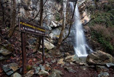 Kalidonia Waterfalls_cyprus